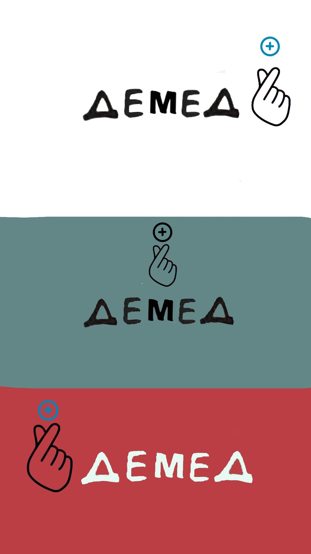 Логотип медицинского центра фото f_3215dccabc65aea4.png