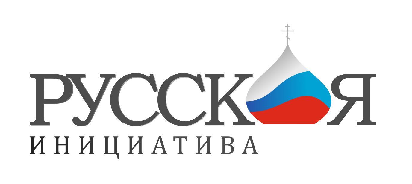 Разработать логотип для организации фото f_4705ec0494939c66.jpg