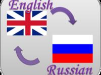 Перевод с английского на русский, общая тематика