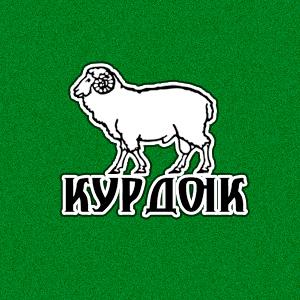 Сеть шашлычных Курдюк