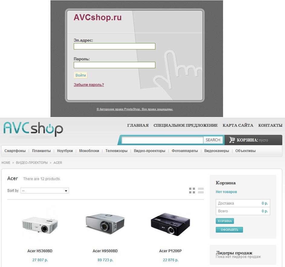 Забивка товара AVCshop.ru(Самописная CMS)