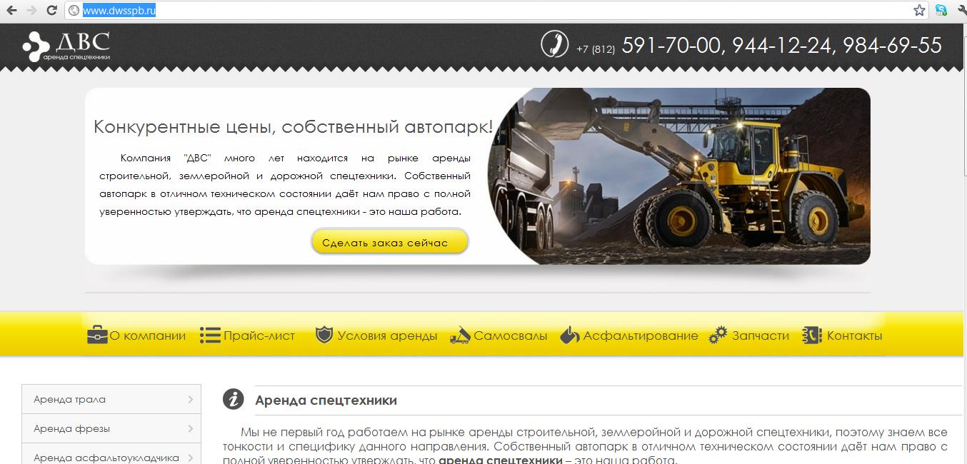 Добавление статей на сайт www.dwsspb.ru (Joomla)