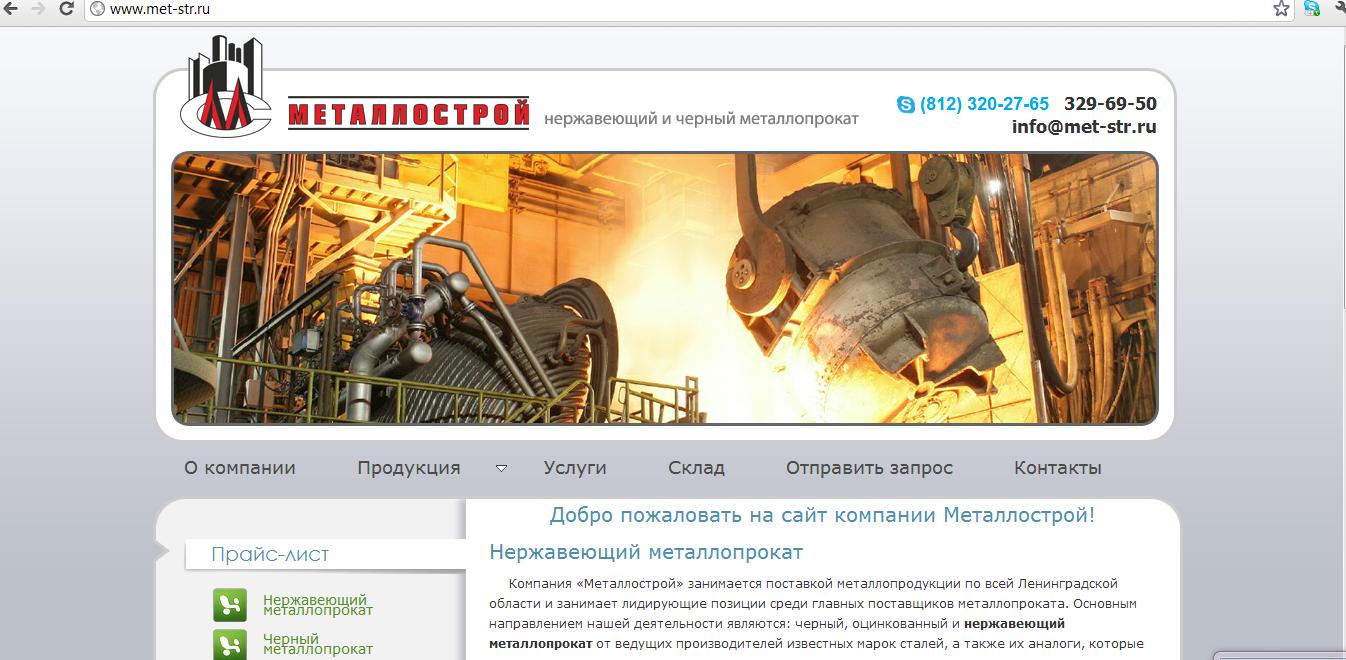 Добавление статей на сайт met-str.ru (Joomla)