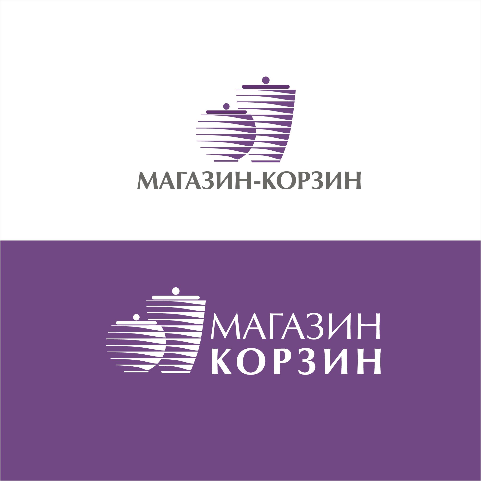 МАГАЗИН-КОРЗИН