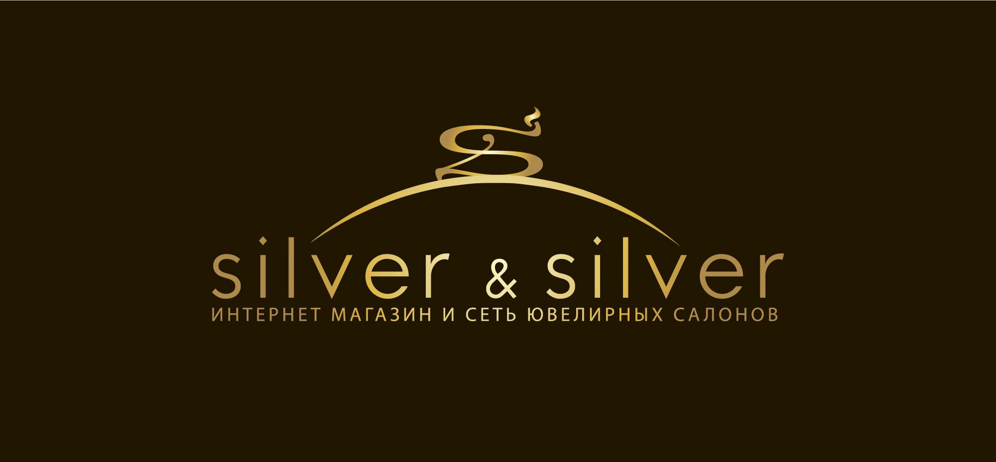 Для Silver & Silver