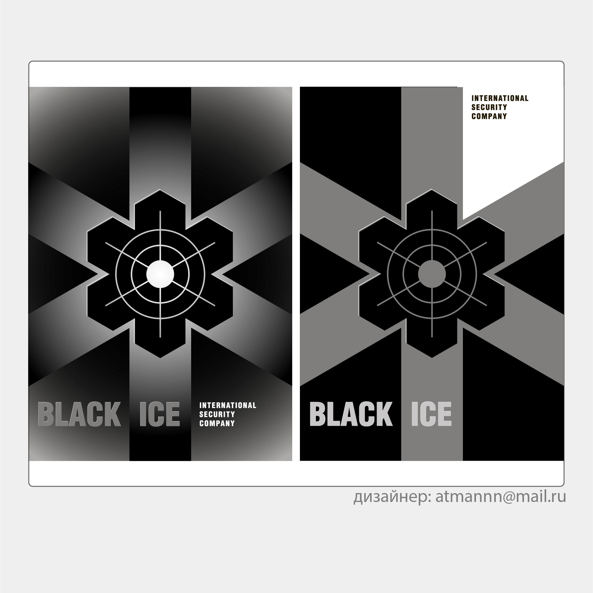 """Логотип + Фирменный стиль для компании """"BLACK ICE"""" фото f_00557166765ec92b.jpg"""