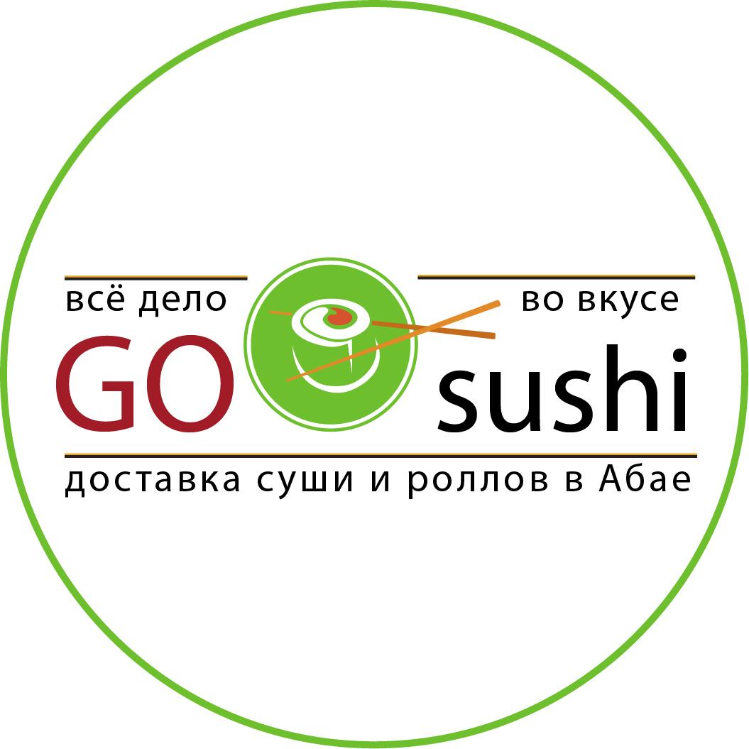 лого на сайт