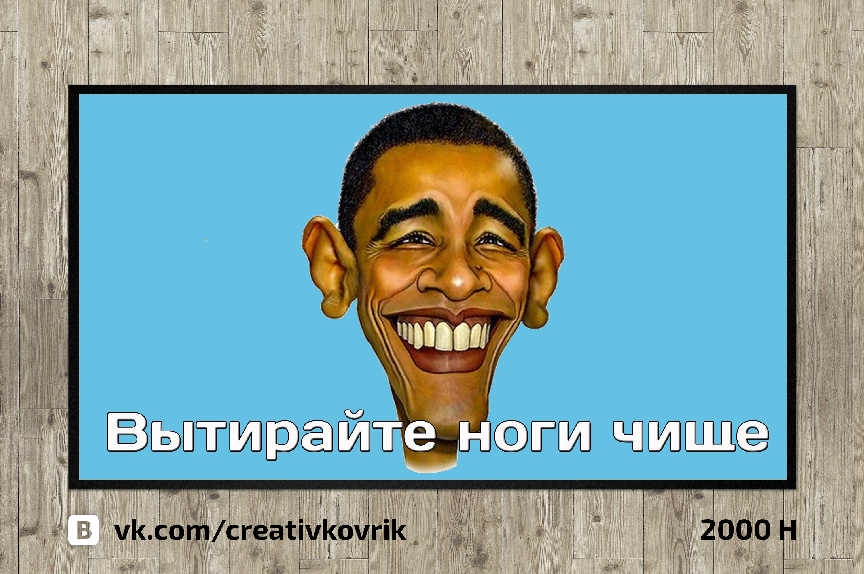 Сделать дизайн приддверного коврика фото f_116558ed6c54f518.jpg