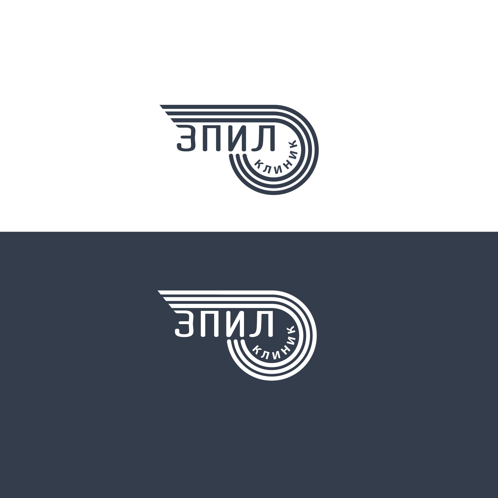 Логотип , фирменный стиль  фото f_1245e1ab29f3139a.jpg