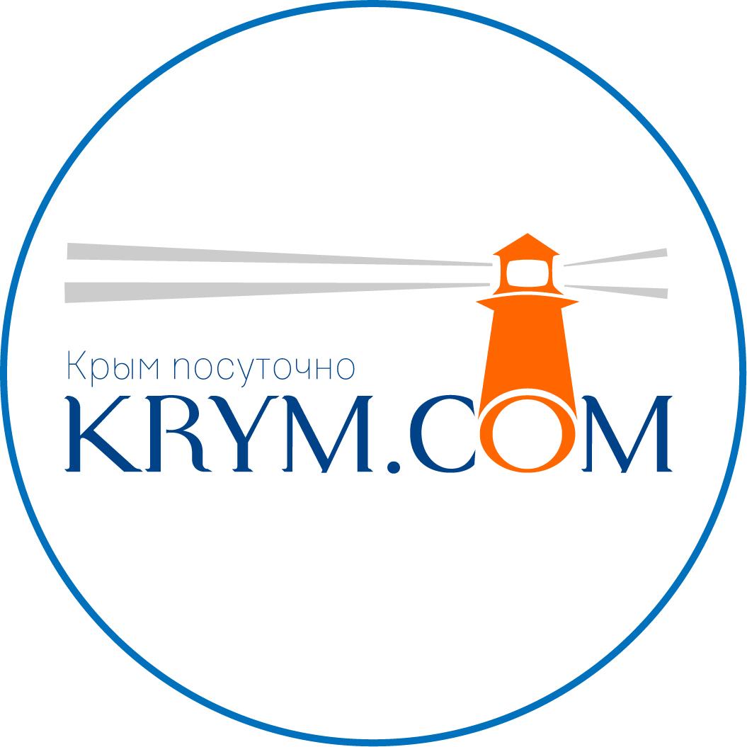 лого для конкурса