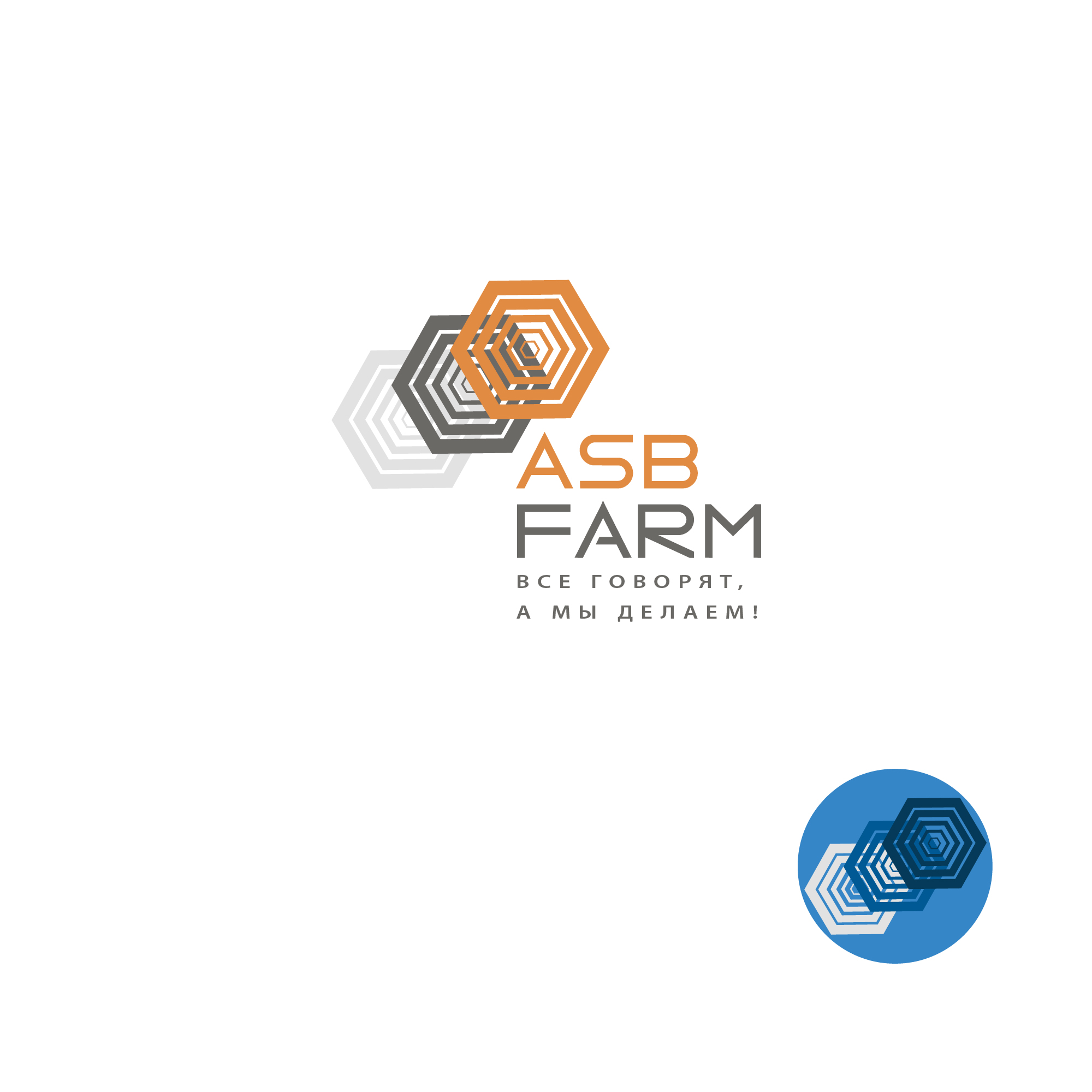 Разработка 3-4 видов логотипа фото f_2245a5b65761ab0c.jpg