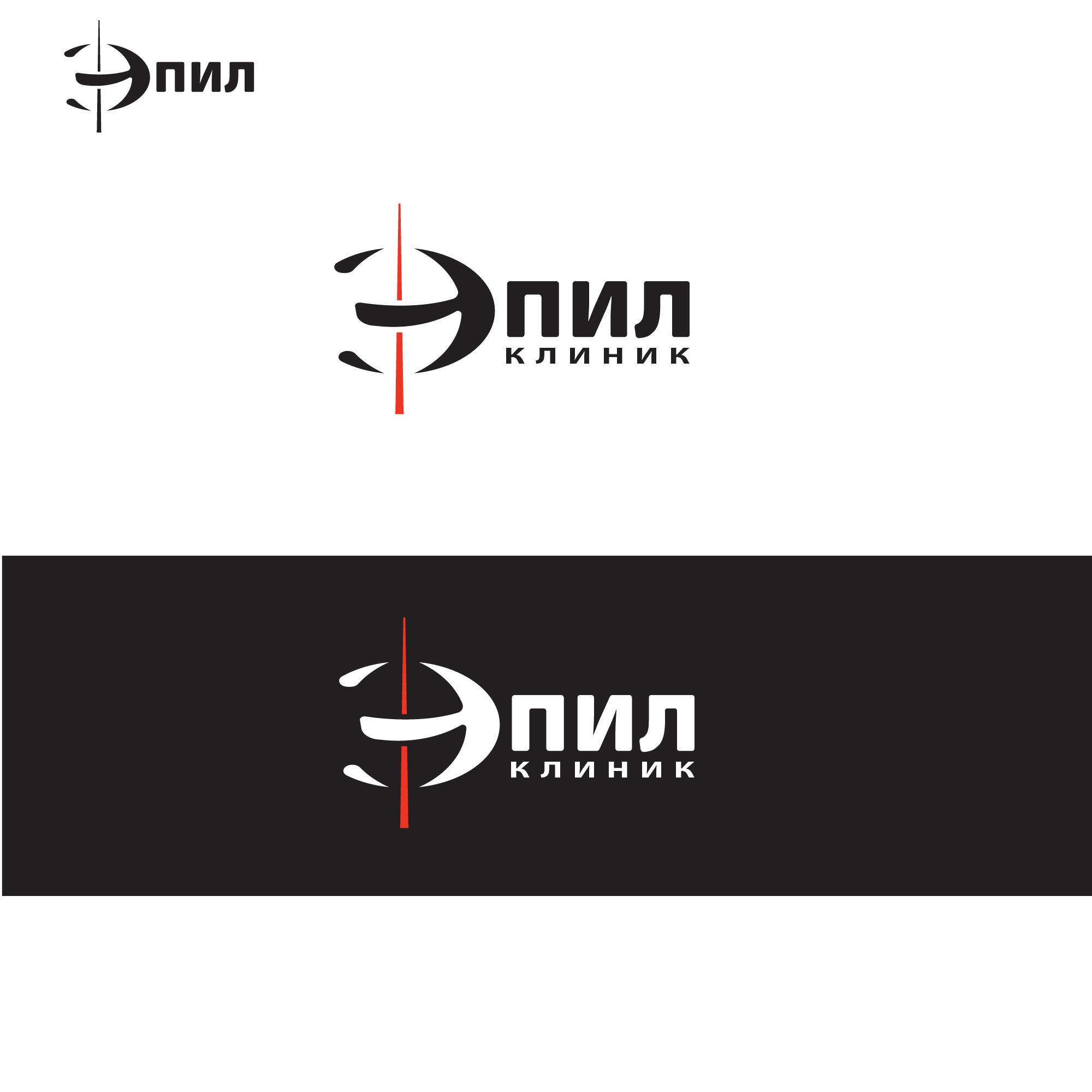 Логотип , фирменный стиль  фото f_2735e18e22fb9b20.jpg