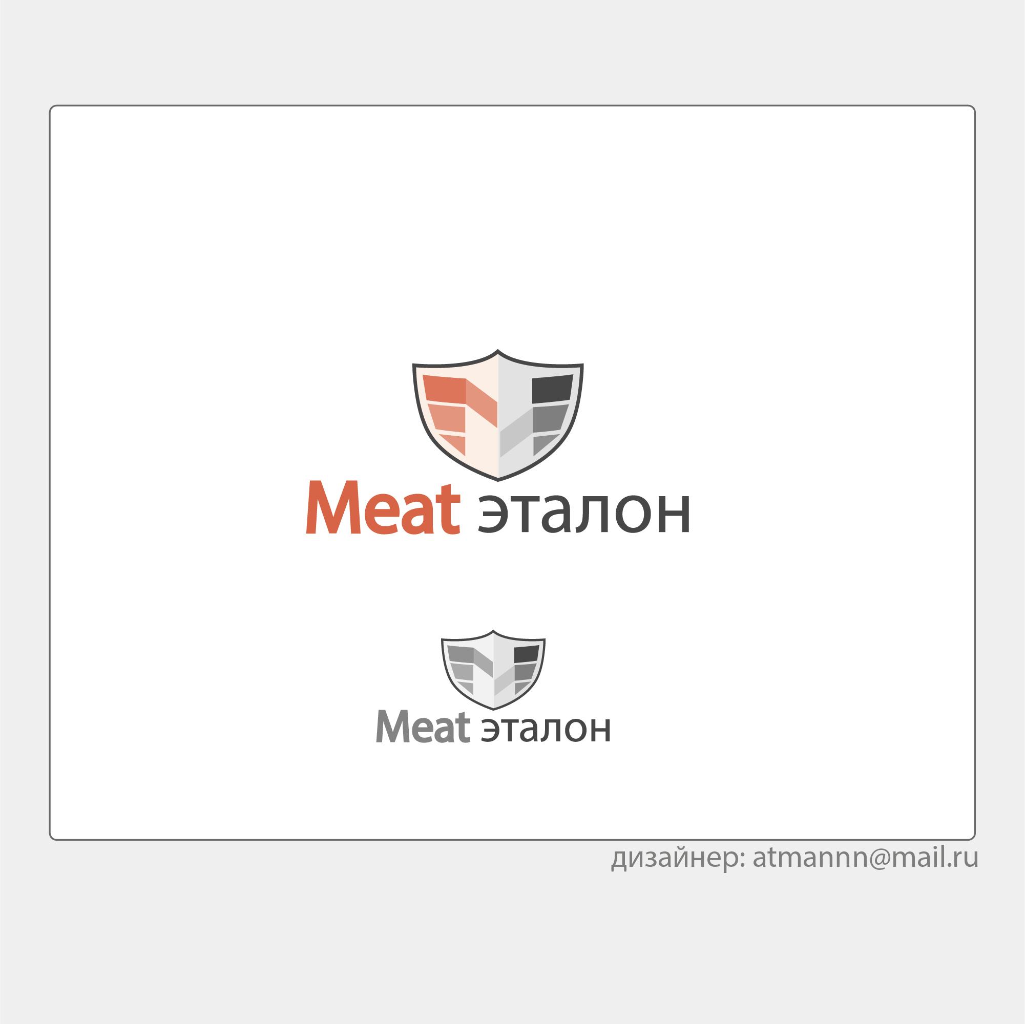 Логотип компании «Meat эталон» фото f_29157013365284be.jpg