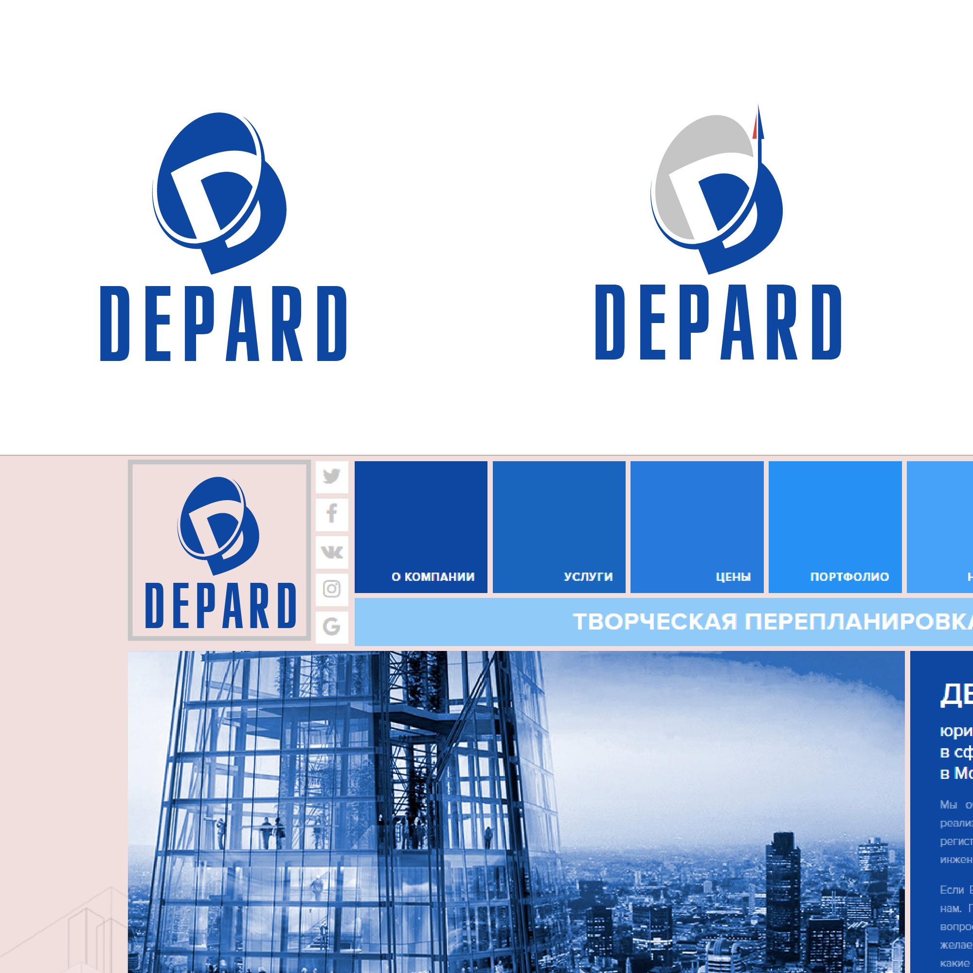 Логотип для компании (услуги недвижимость) фото f_291593279ee3c5a6.jpg