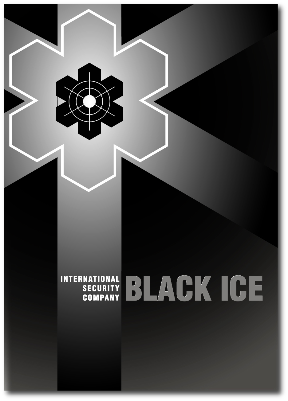 """Логотип + Фирменный стиль для компании """"BLACK ICE"""" фото f_32357148fd6a5944.jpg"""