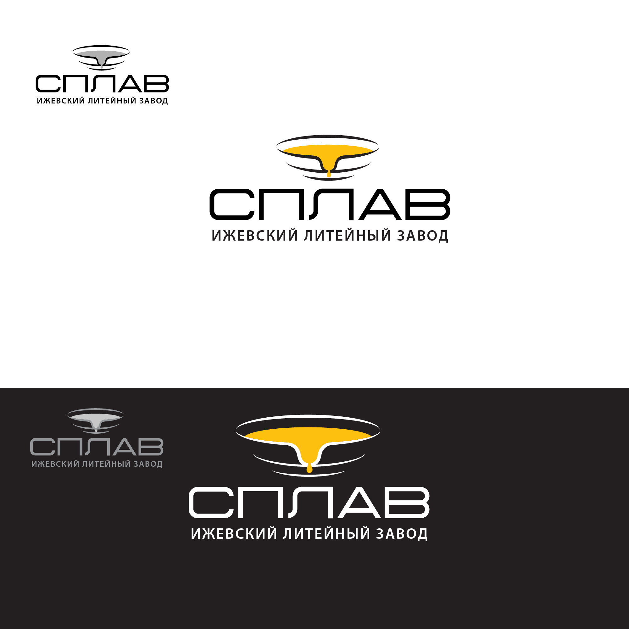 Разработать логотип для литейного завода фото f_3355aff00ea36ed6.jpg