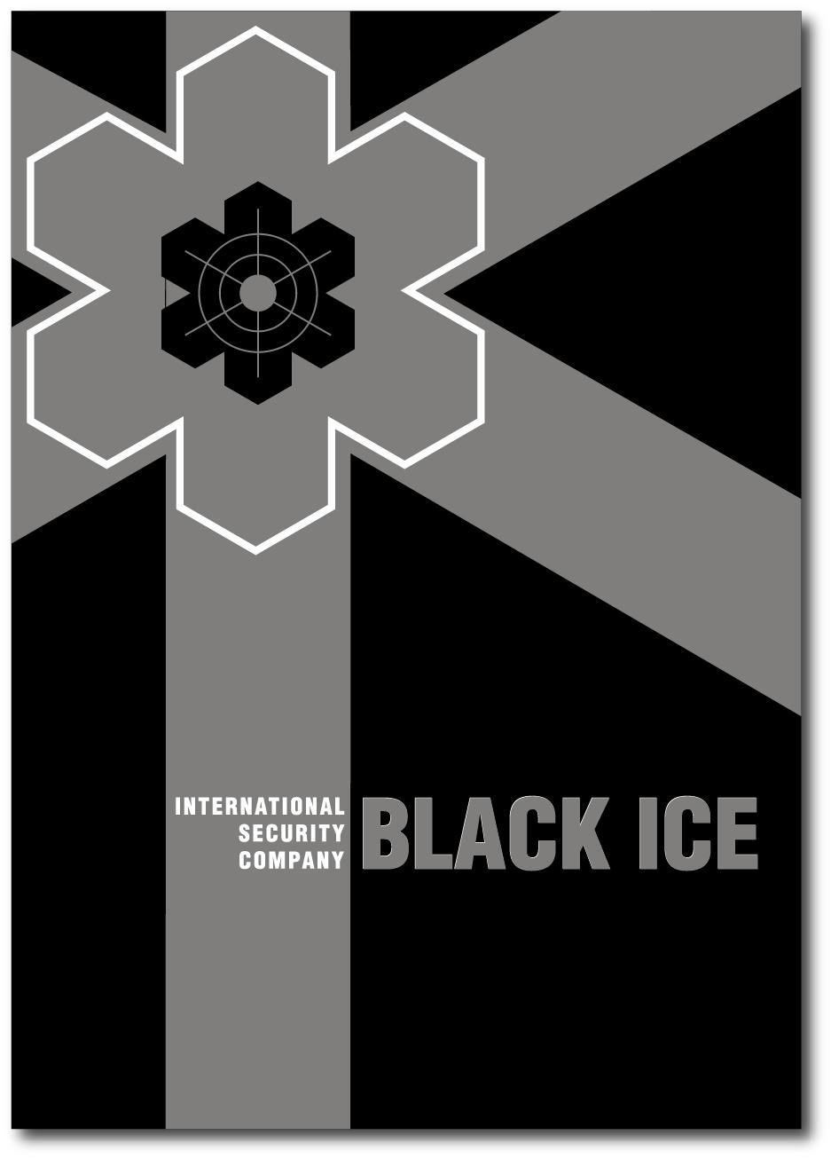 """Логотип + Фирменный стиль для компании """"BLACK ICE"""" фото f_465571490b2867e9.jpg"""