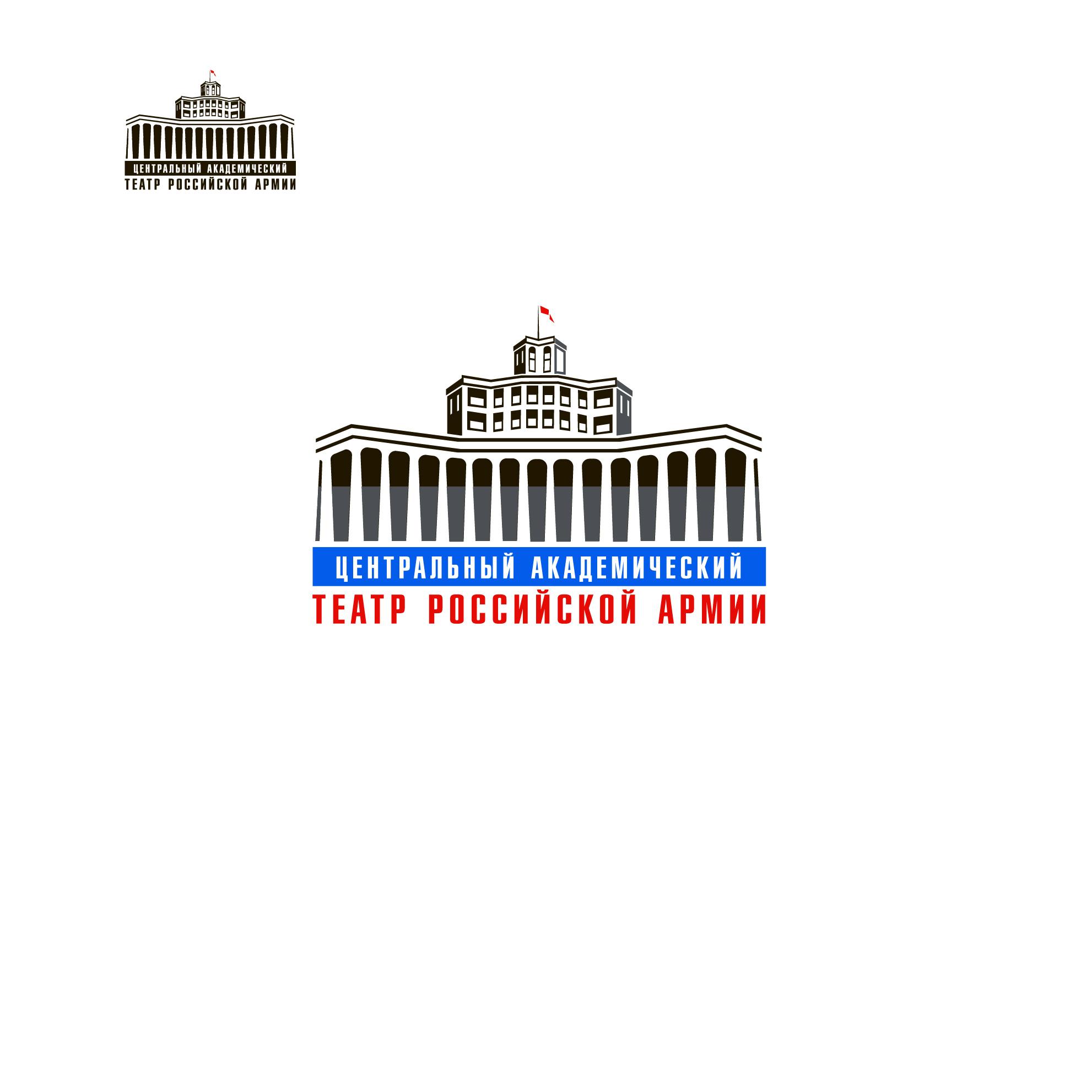 Разработка логотипа для Театра Российской Армии фото f_4655880da1fa52dc.jpg