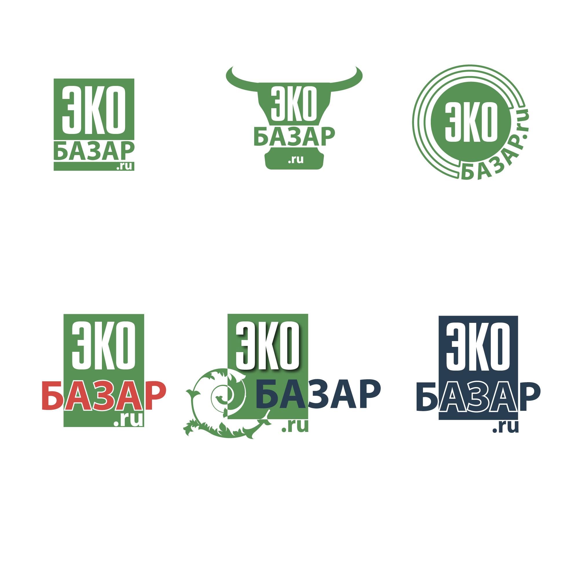 Логотип компании натуральных (фермерских) продуктов фото f_492593fe8cf0e763.jpg