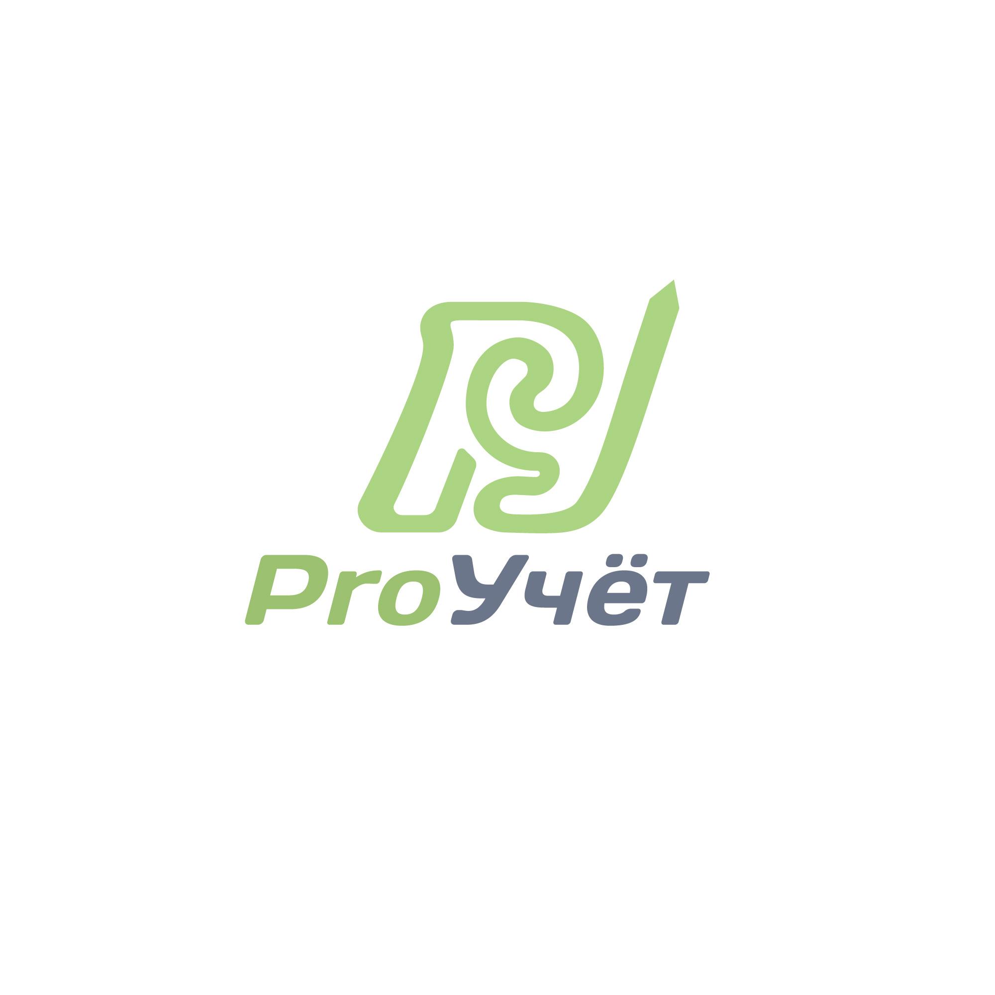 Разработка логотипа с фирменным знаком для Бухгалтерской ком фото f_5465f9501dd3de86.jpg