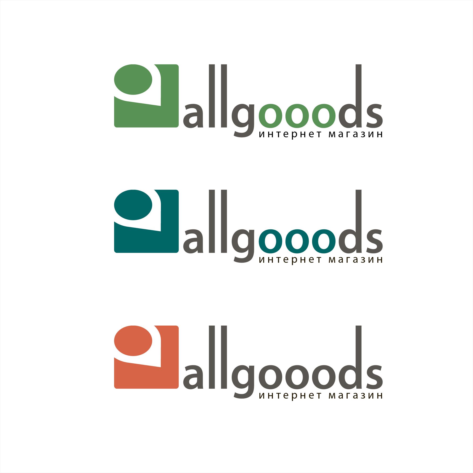 Необходимо разработать логотип фото f_61056c60a3805a52.jpg