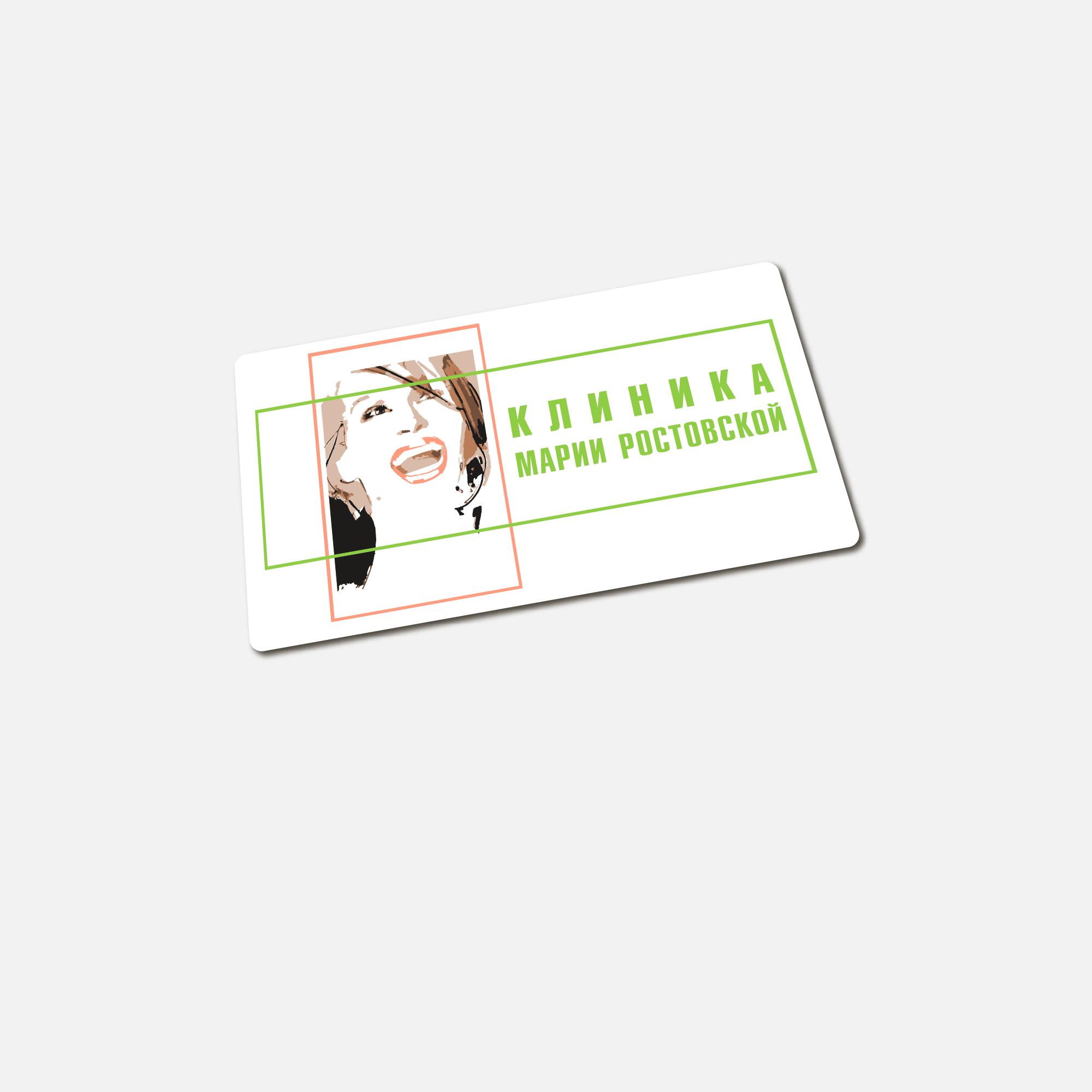 Разработка фирменного стиля для Клиники омоложения фото f_6215a341916679e2.jpg