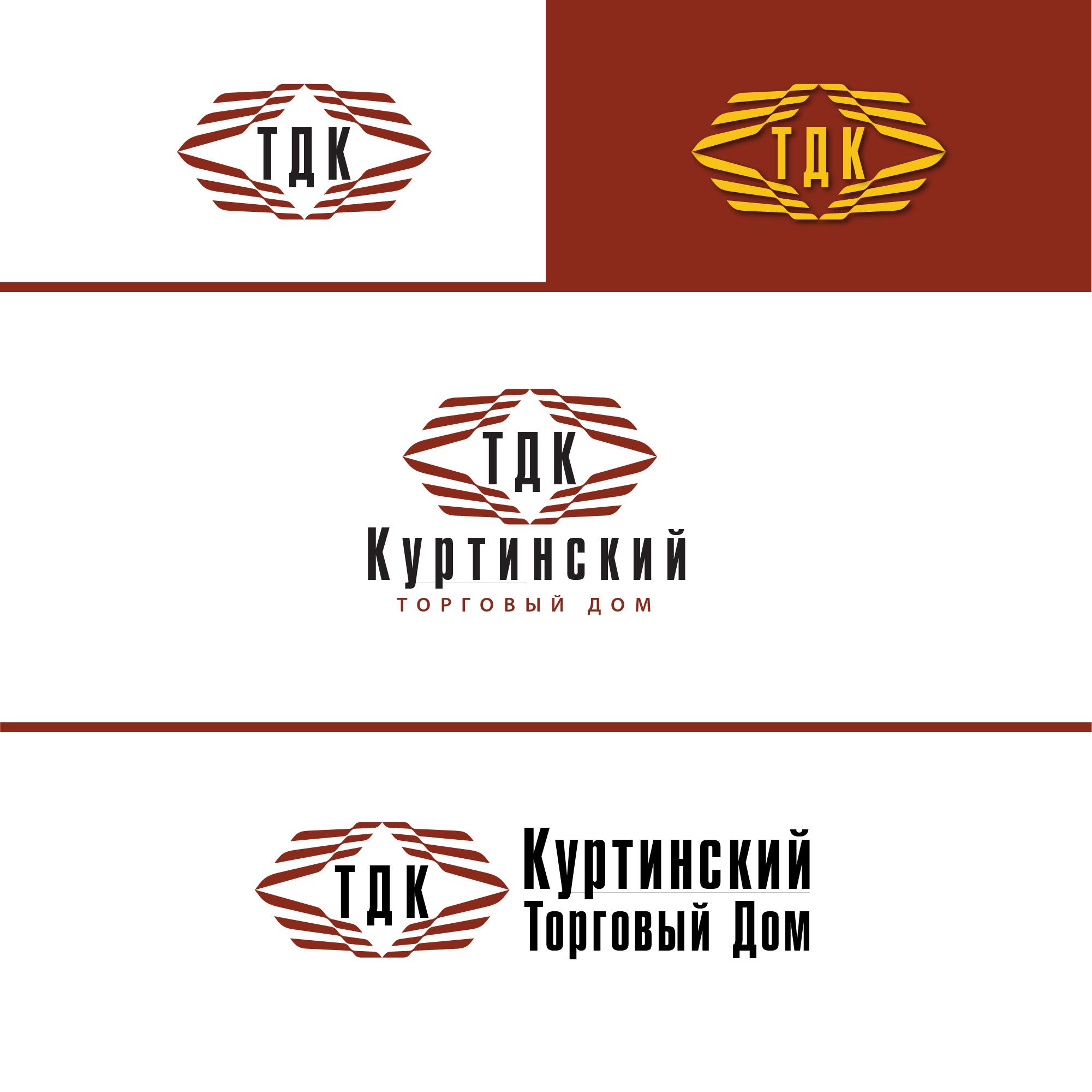 Логотип для камнедобывающей компании фото f_6365b9934874ee09.jpg