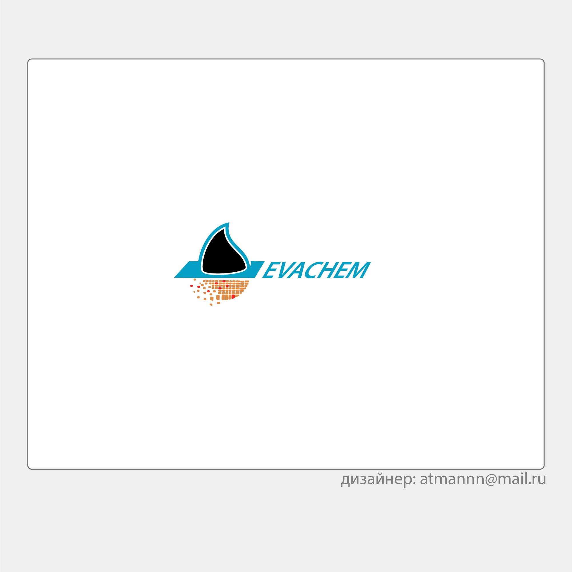 Разработка логотипа и фирменного стиля компании фото f_667572238d861ce5.jpg