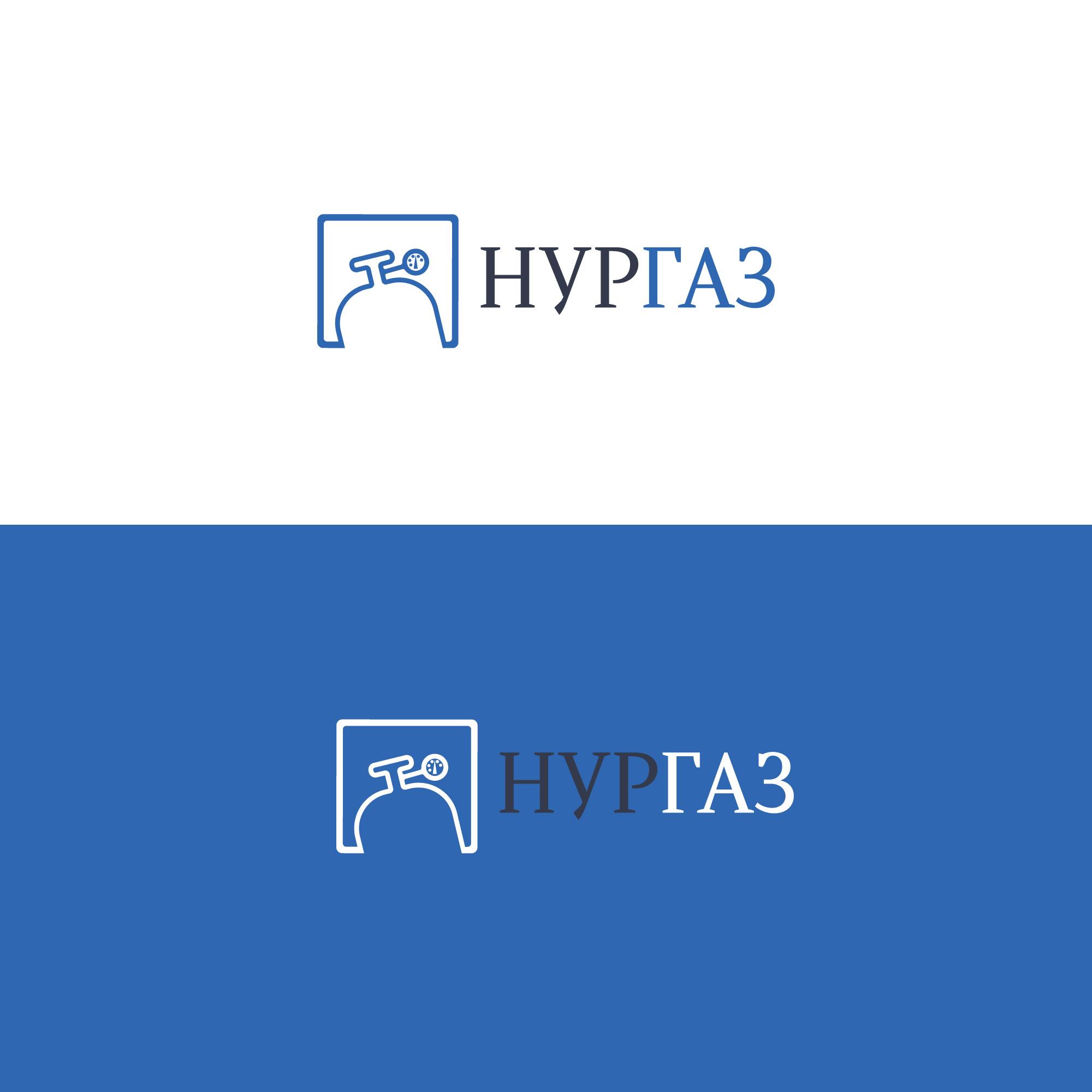 Разработка логотипа и фирменного стиля фото f_6835d99629fd33f5.jpg