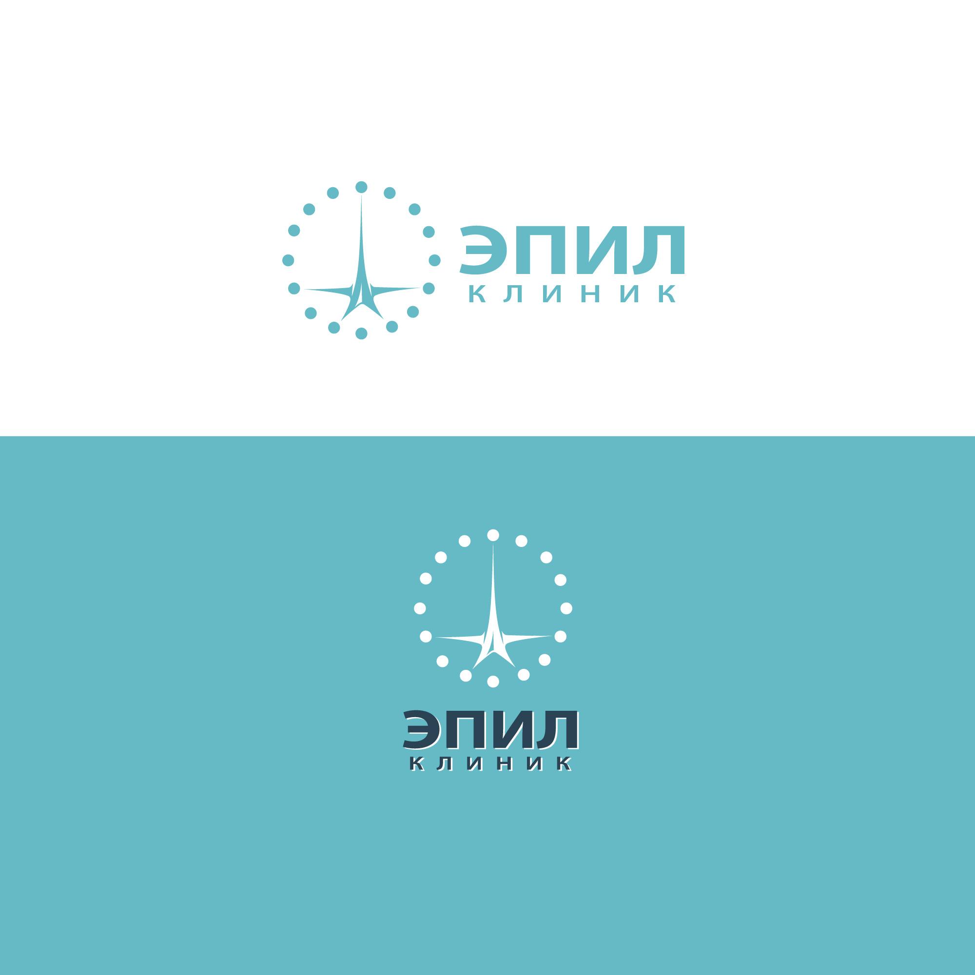 Логотип , фирменный стиль  фото f_7045e1ab6fa16342.jpg