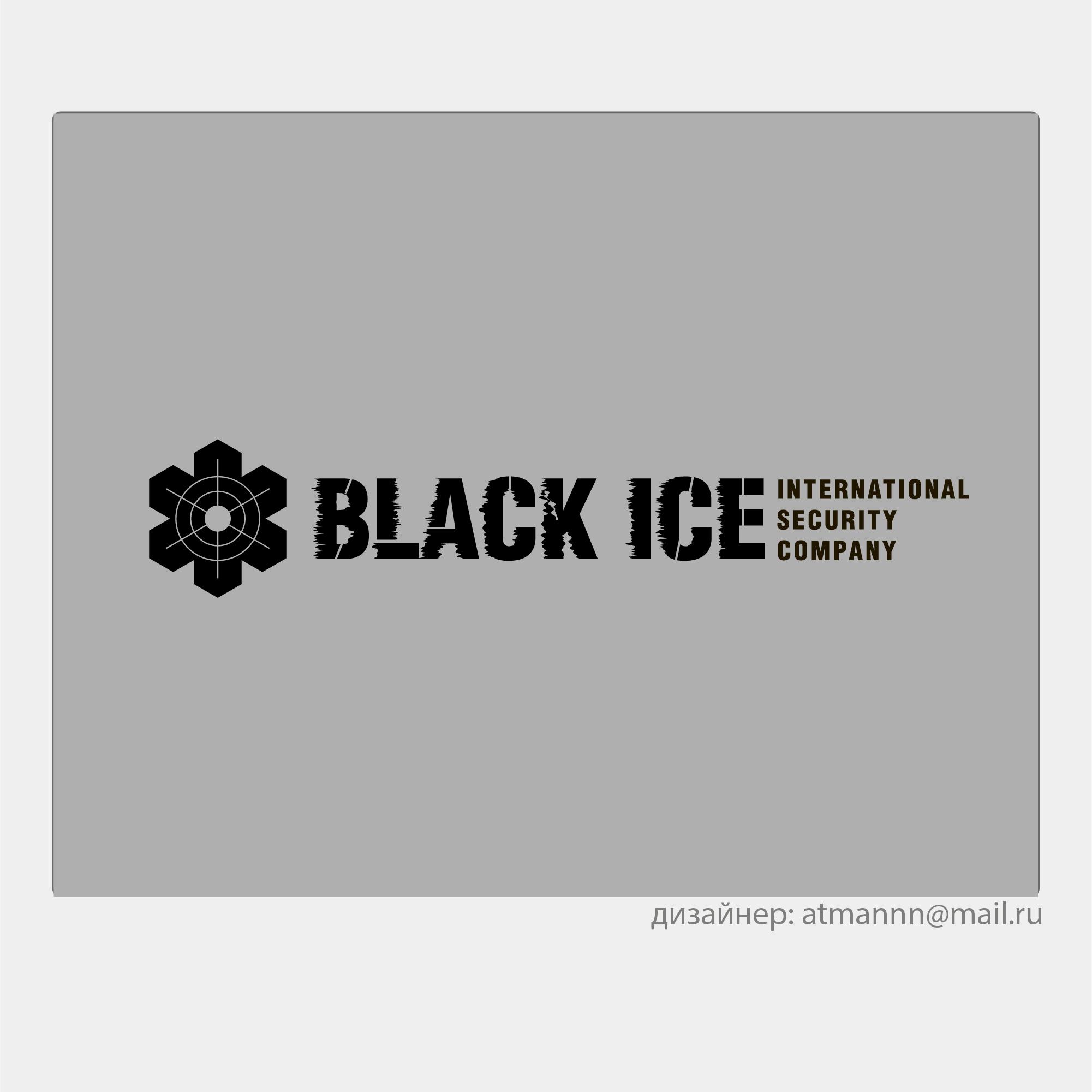 "Логотип + Фирменный стиль для компании ""BLACK ICE"" фото f_747571a6449a3ee8.jpg"