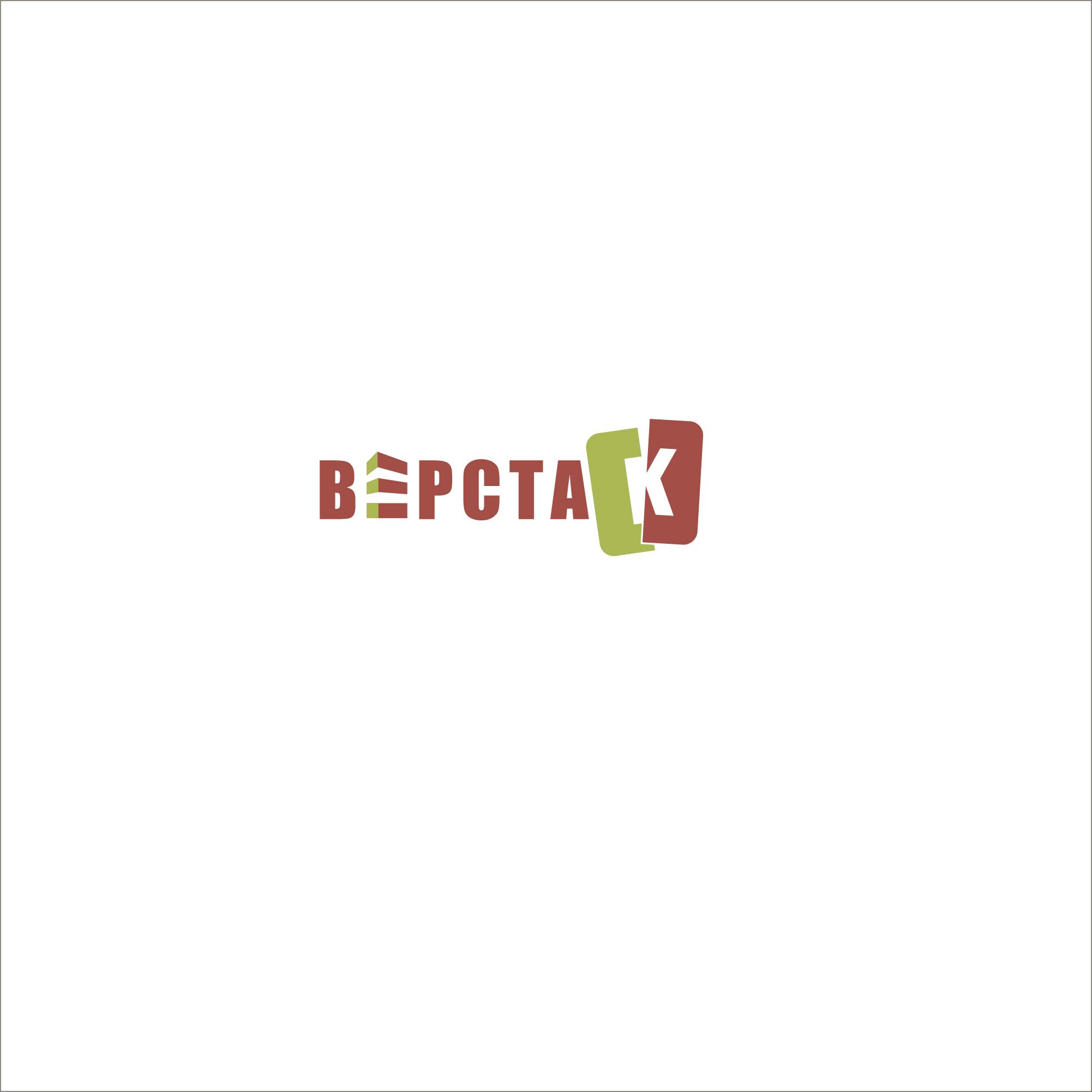Логотип магазина бензо, электро, ручного инструмента фото f_7745a0d9fc9b6f81.jpg