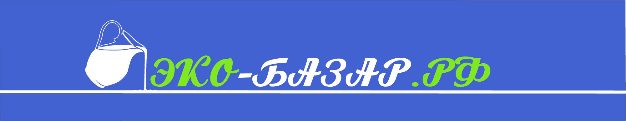 Логотип компании натуральных (фермерских) продуктов фото f_79359402a0e74f5c.jpg