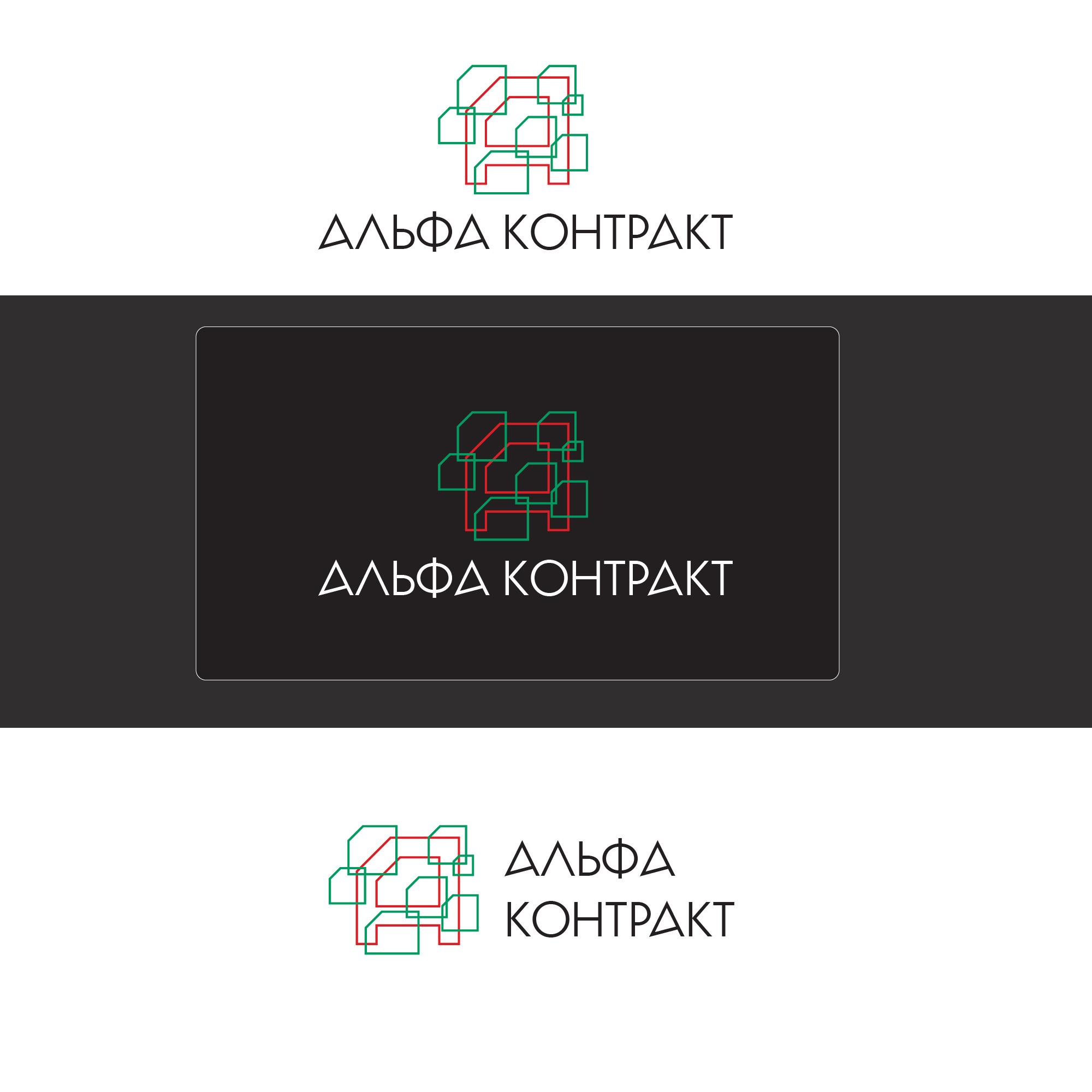 Дизайнер для разработки логотипа компании фото f_8075bf91540a2463.jpg
