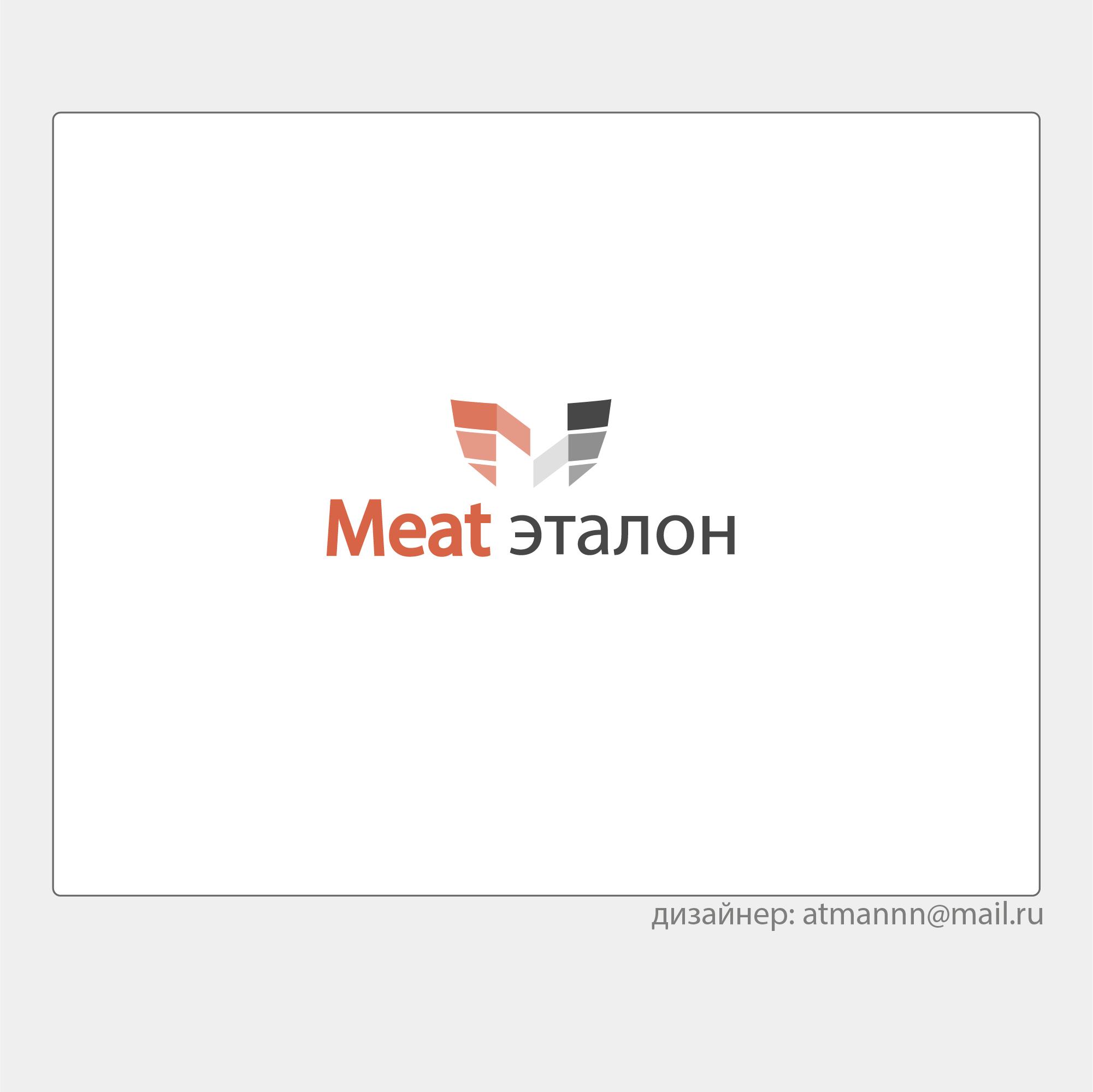 Логотип компании «Meat эталон» фото f_8265701349306b46.jpg