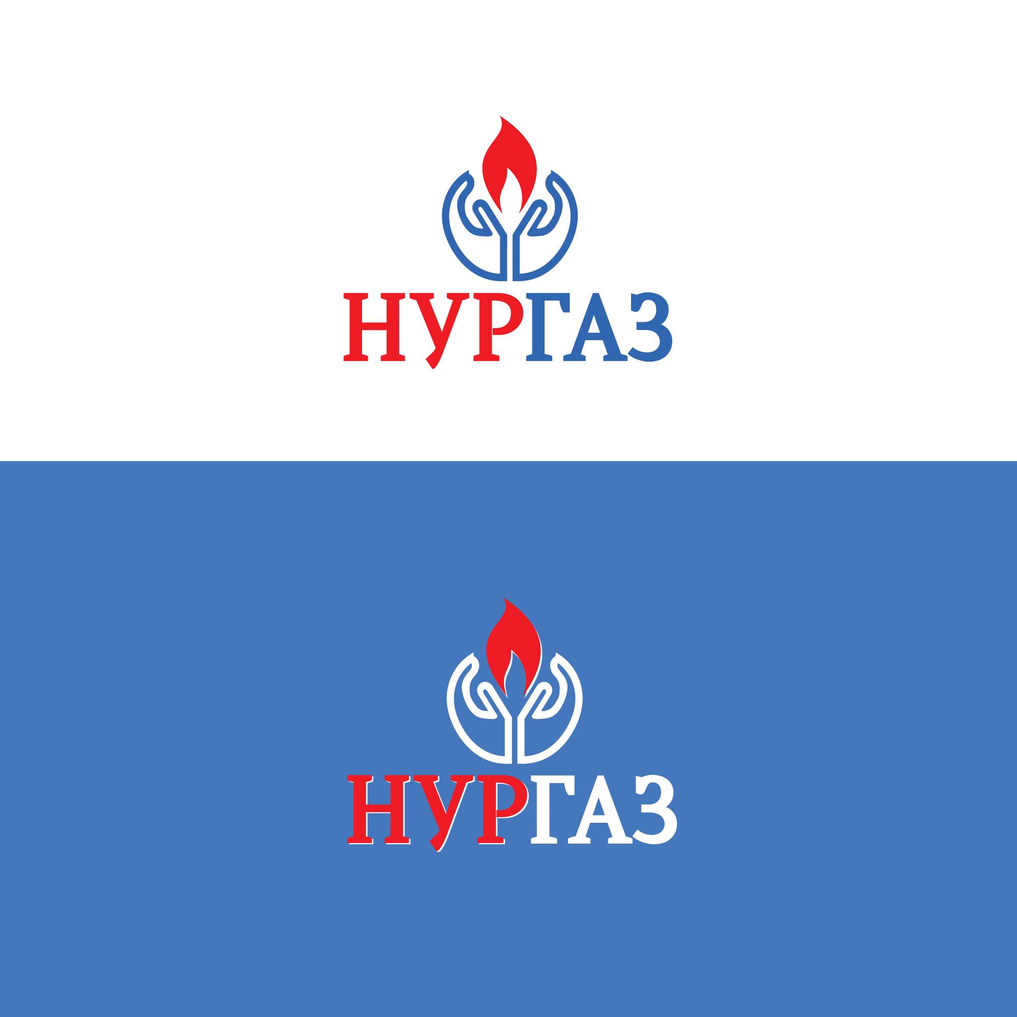 Разработка логотипа и фирменного стиля фото f_9025d99738c63972.jpg
