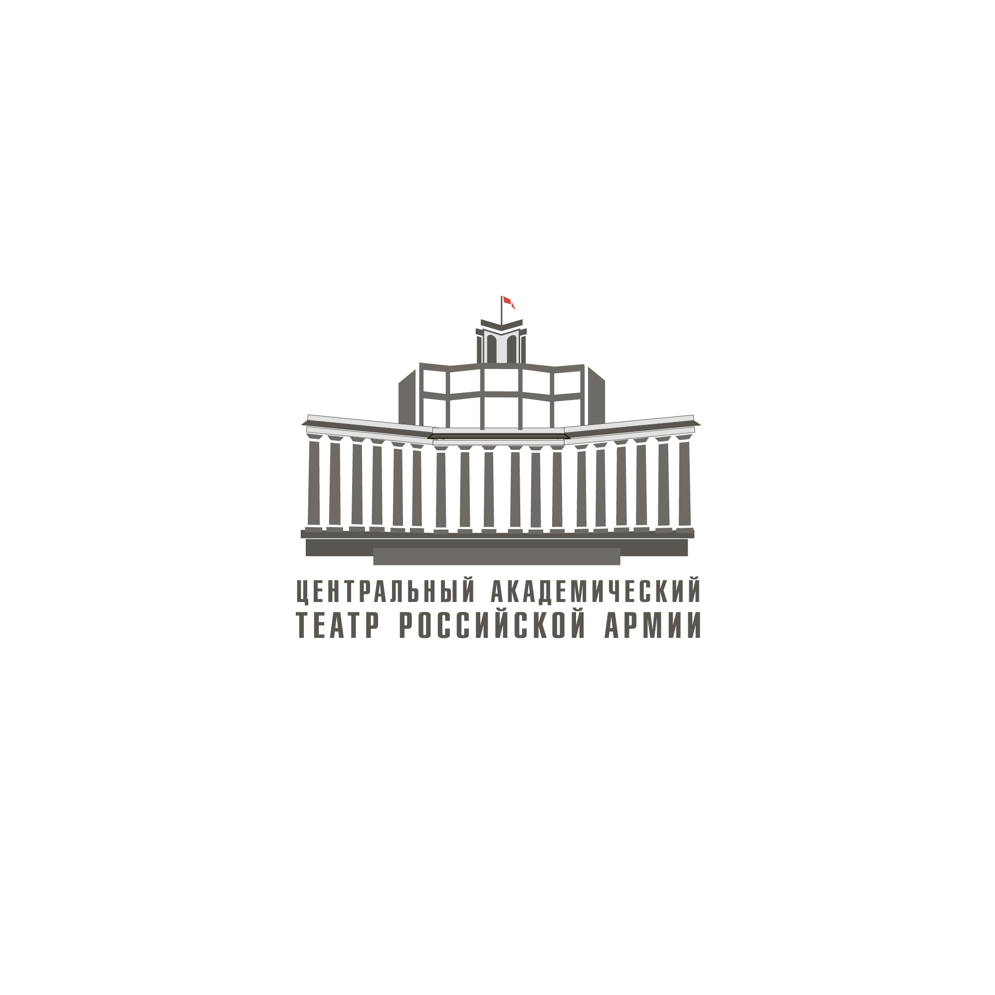 Разработка логотипа для Театра Российской Армии фото f_907587fa15aa2bf4.jpg