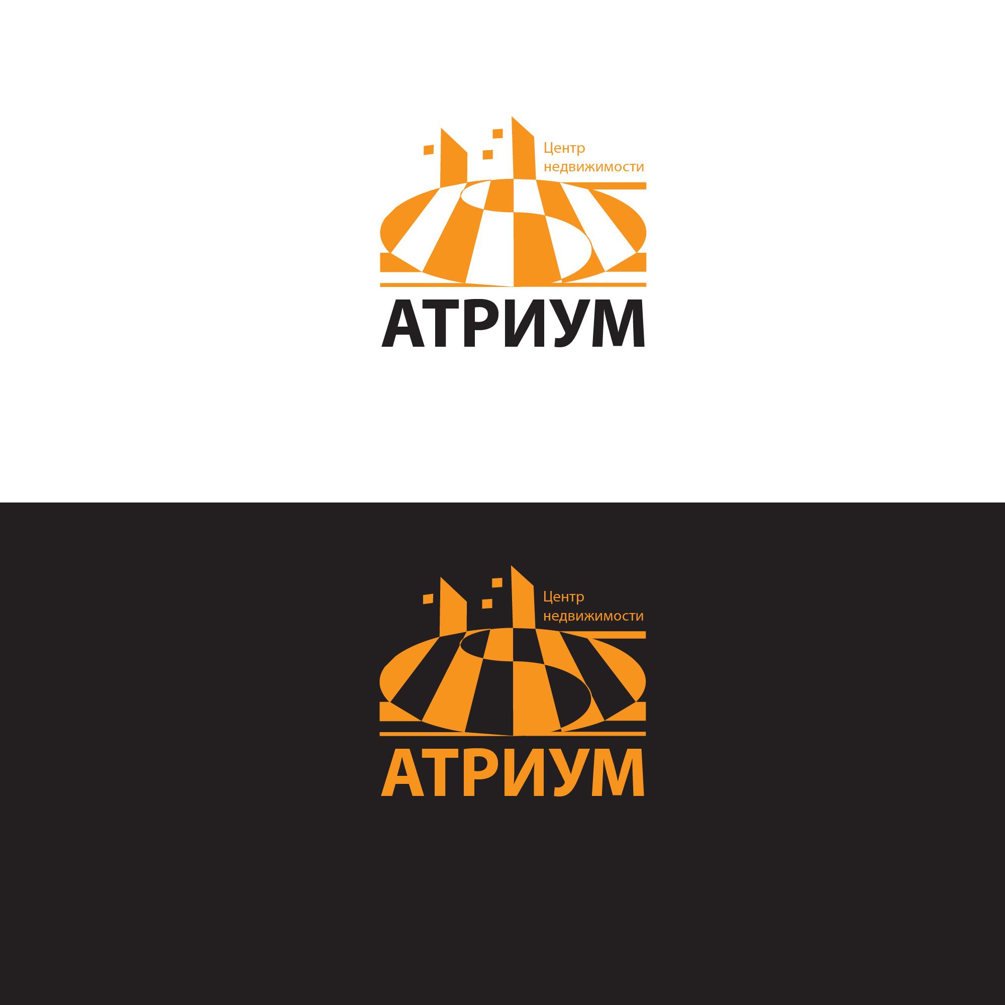Редизайн / модернизация логотипа Центра недвижимости фото f_9645bc05a2242f75.jpg