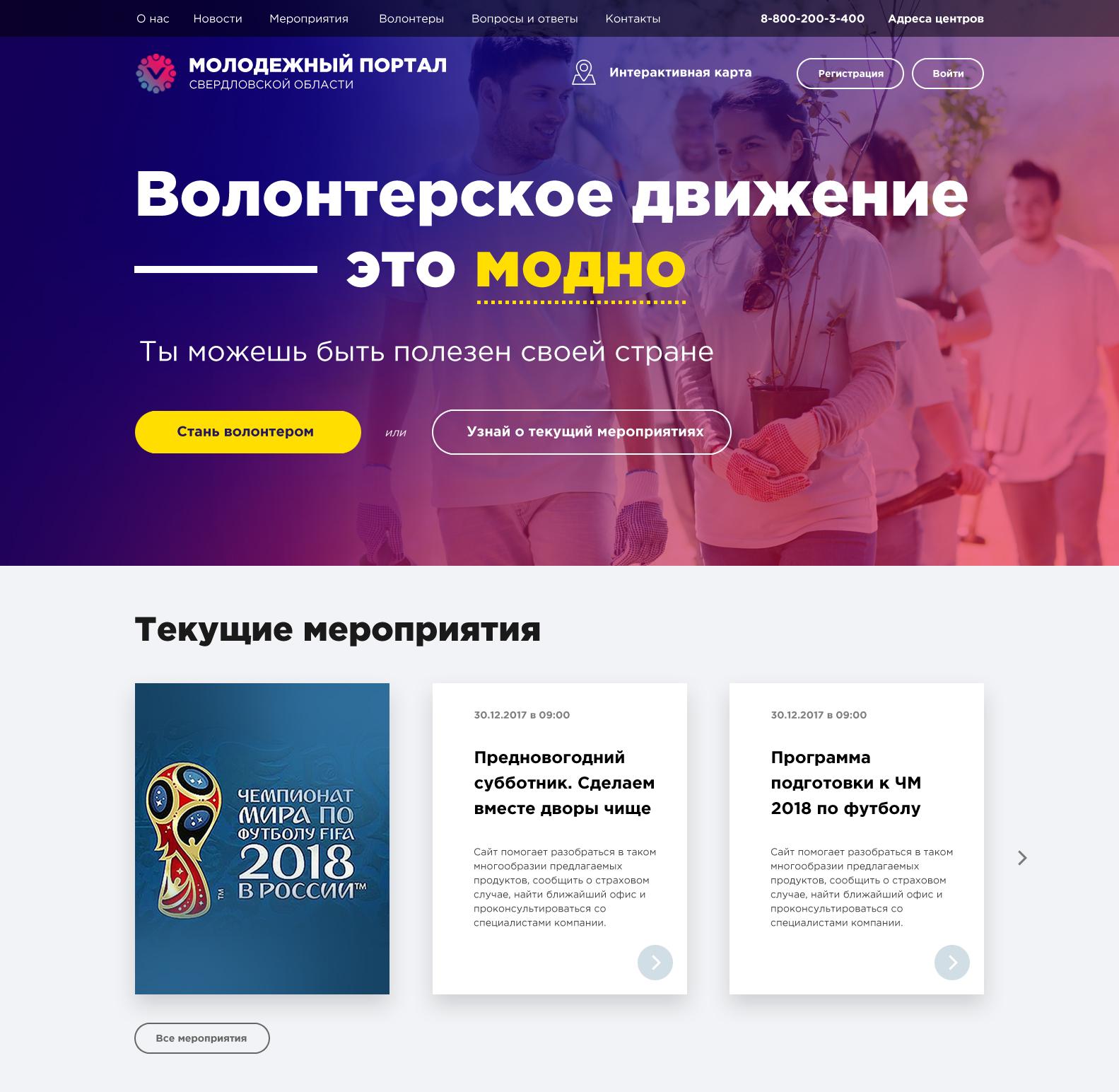 Разработка дизайн-концепции 2 страниц сайта фото f_5815a4351961c30e.jpg