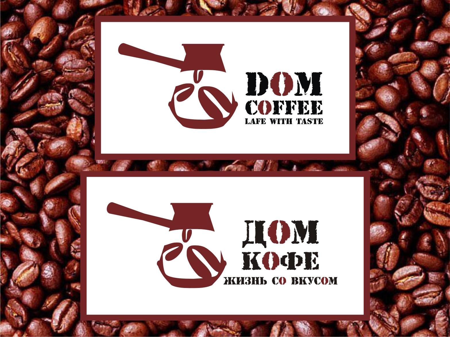 Редизайн логотипа фото f_127533522df1bec3.jpg