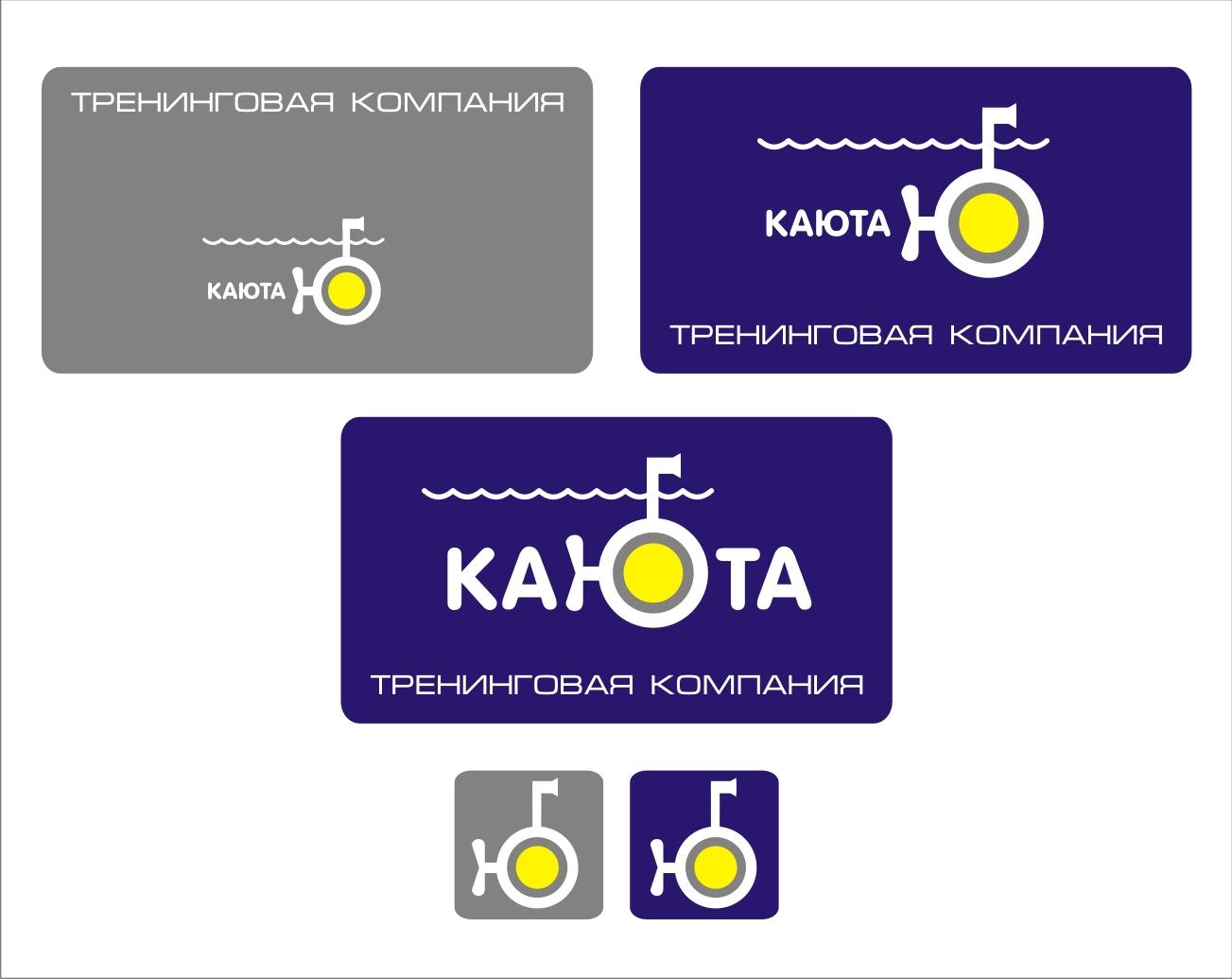 Разработать логотип для тренинговой компании фото f_24152a860d5033f4.jpg