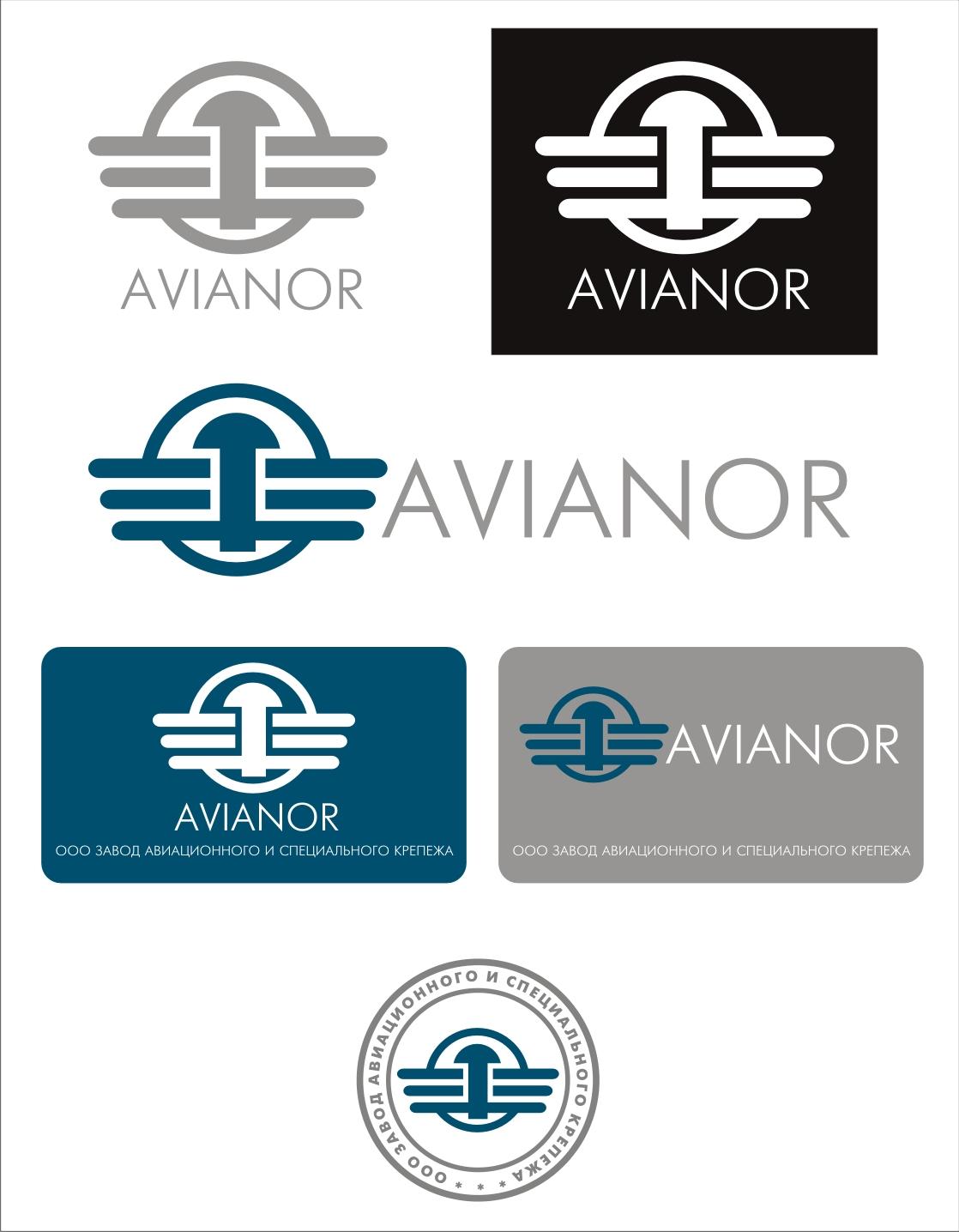 Нужен логотип и фирменный стиль для завода фото f_897528dcf00007f1.jpg