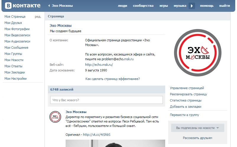 Дизайн логотипа р/с Эхо Москвы. фото f_849562238c3d49f1.jpg