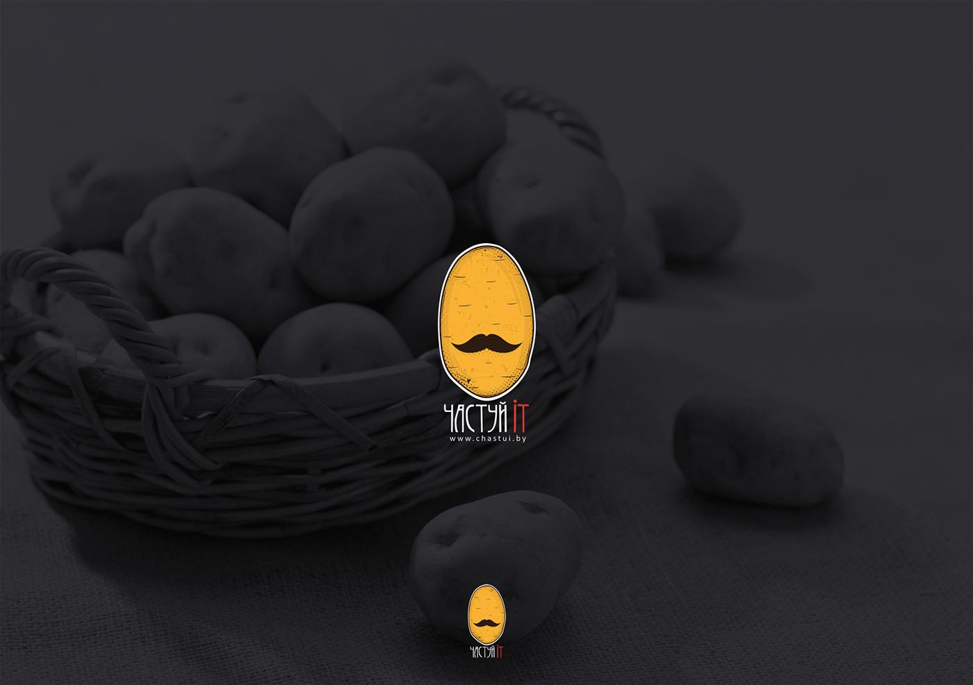 Разработка логотипа для Театра Российской Армии фото f_112587f8c5d4d509.jpg
