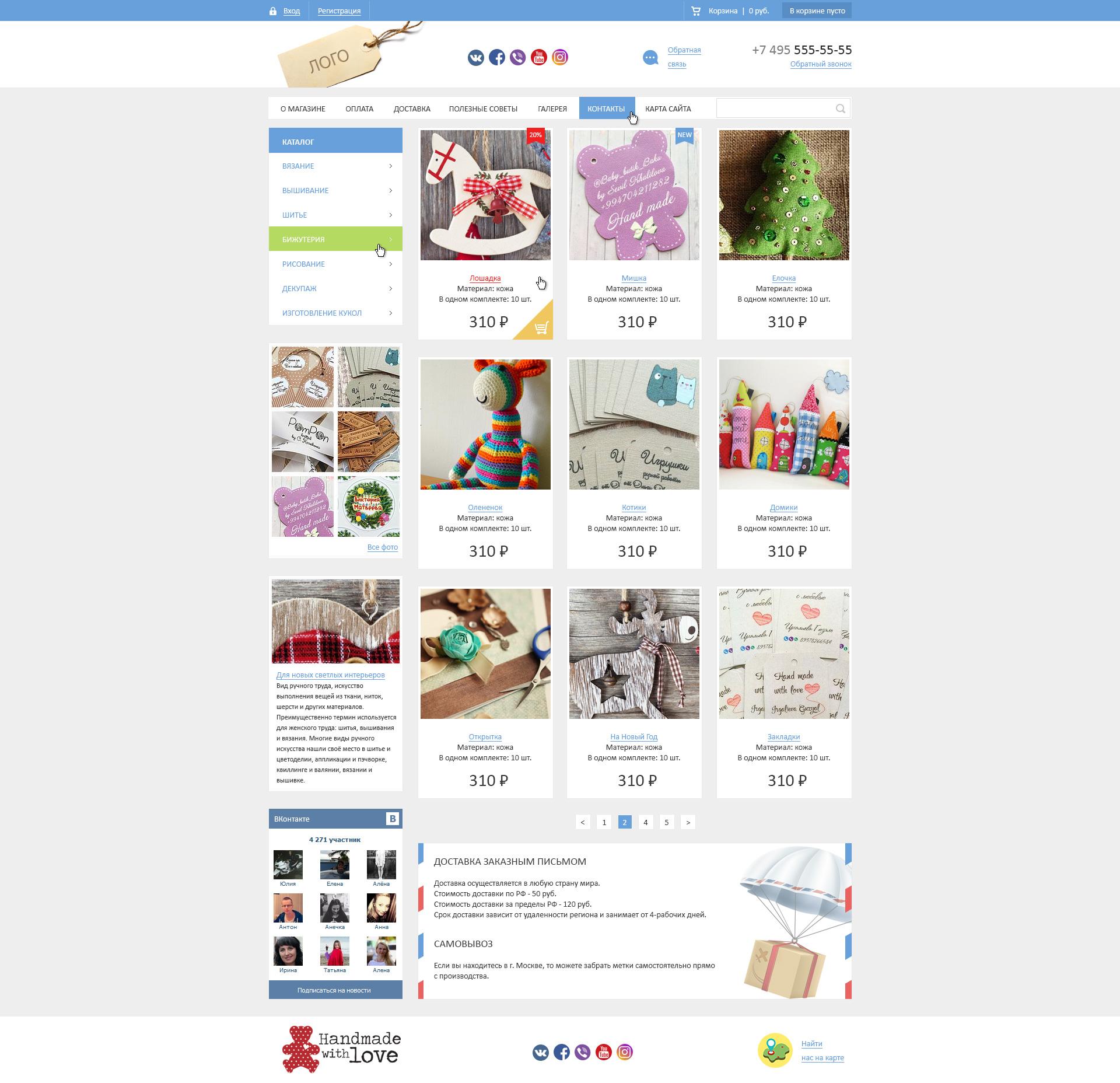 Разработка дизайна портала по тематике handmade. фото f_025586af197e29ec.jpg