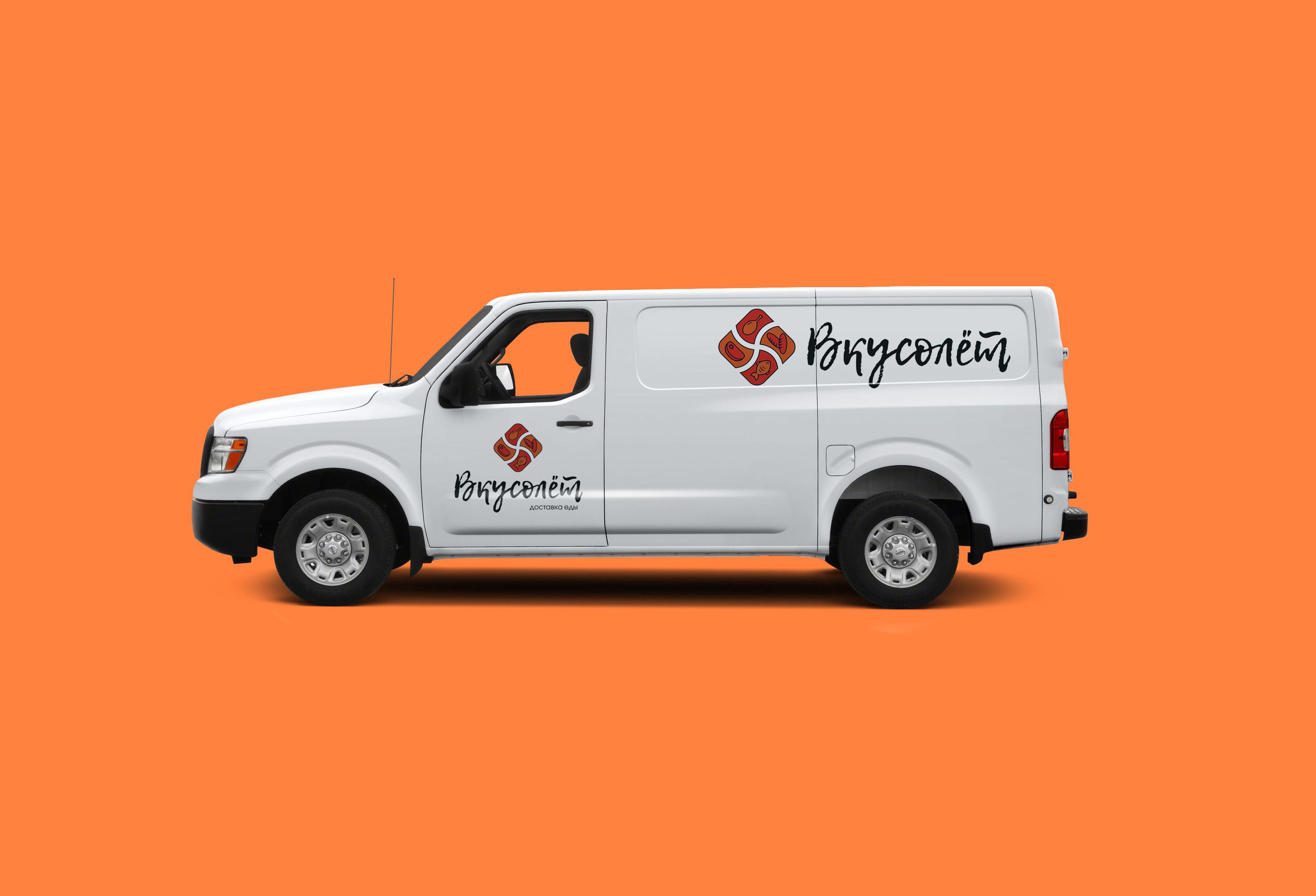 Логотип для доставки еды фото f_12959d79c17b2cc2.jpg