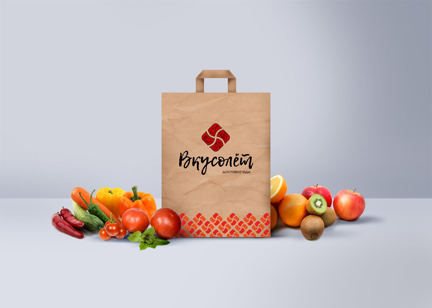 Логотип для доставки еды фото f_28559d79bfa01a07.jpg
