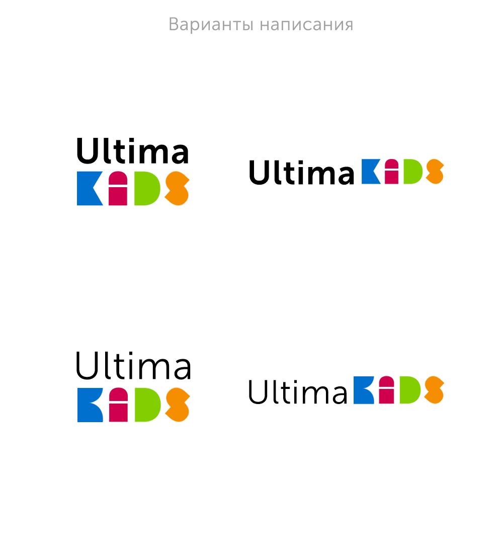 Дизайн логотипа для детского магазина фото f_9085bc78d4ebc164.jpg
