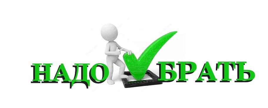 Дизайн логотипа и упаковки СТМ фото f_0435c5517a3d4f12.jpg