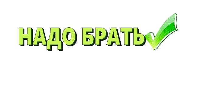 Дизайн логотипа и упаковки СТМ фото f_5865c55179bab3ae.jpg